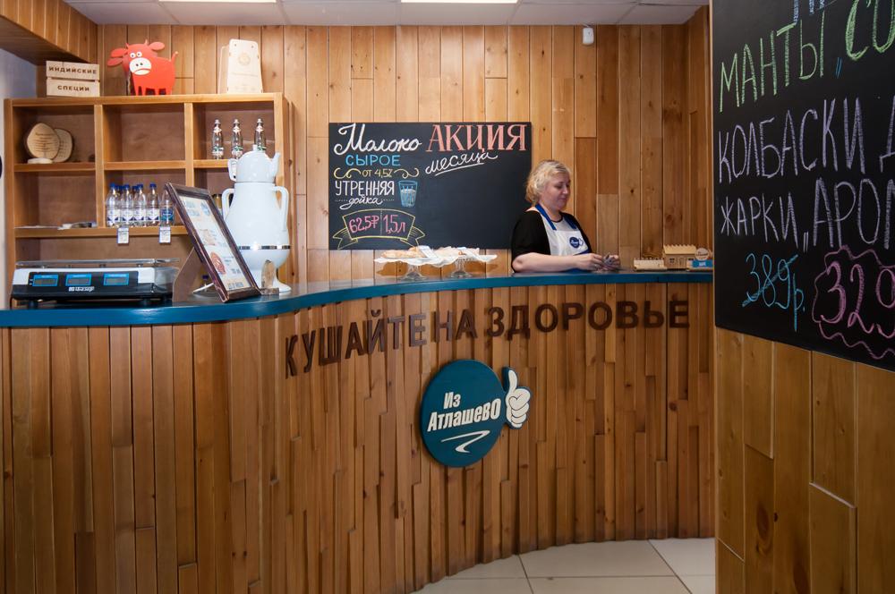 Интерьер магазина